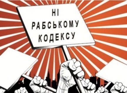 Почему рабочий день длится 8 часов - Rjob.ru