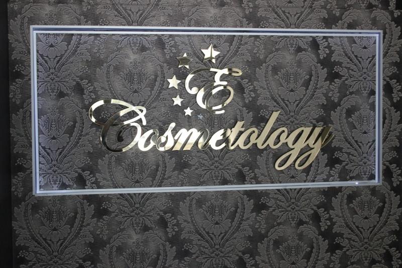 E-Cosmetology дарит мечту!