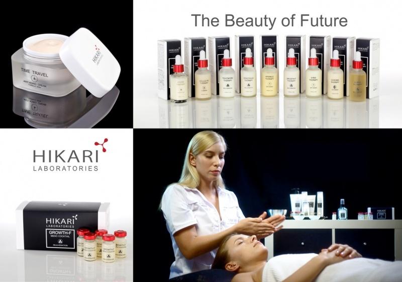 Бесплатные косметические процедуры от Хикари – прекрасная возможность попробовать и оценить новую косметику