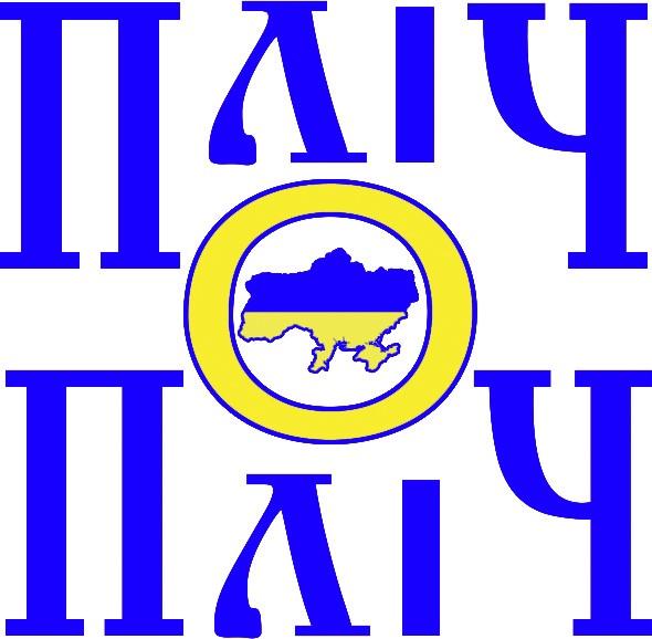 28 июня состоится всеукраинская акция «Плечом к плечу», где поднимут 150-метровый флаг Украины на Говерлу