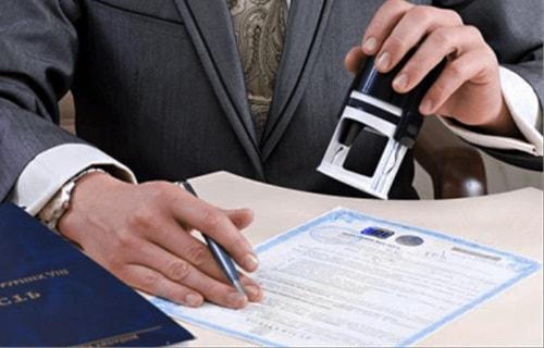 Как правильно выполнить регистрацию предприятий