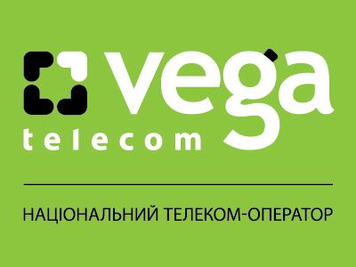 Віртуальна АТС від «Vega Telecom» - найкращий прискорювач для кожного бізнесу