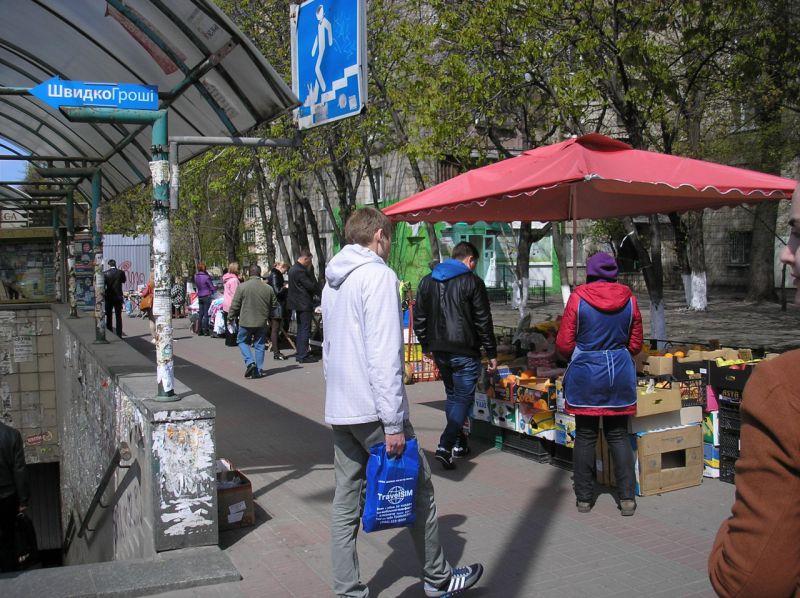 Проститутки в москве до 3000 рублей за ночь