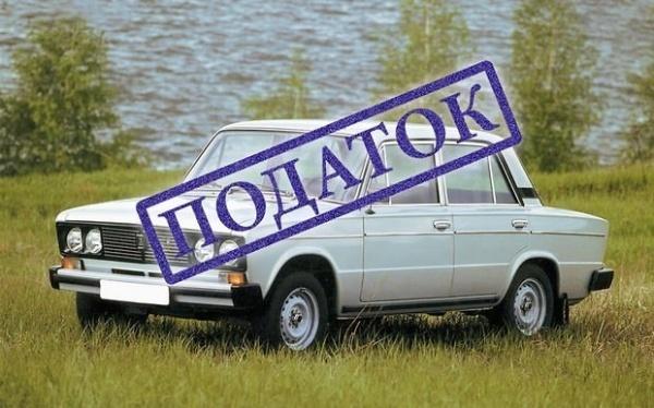 Александр Ягодка: налогом на старые авто депутаты просто вытолкнут украинцев с дорог